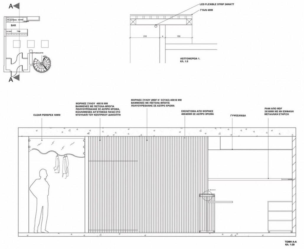 Entrance reception section construction details