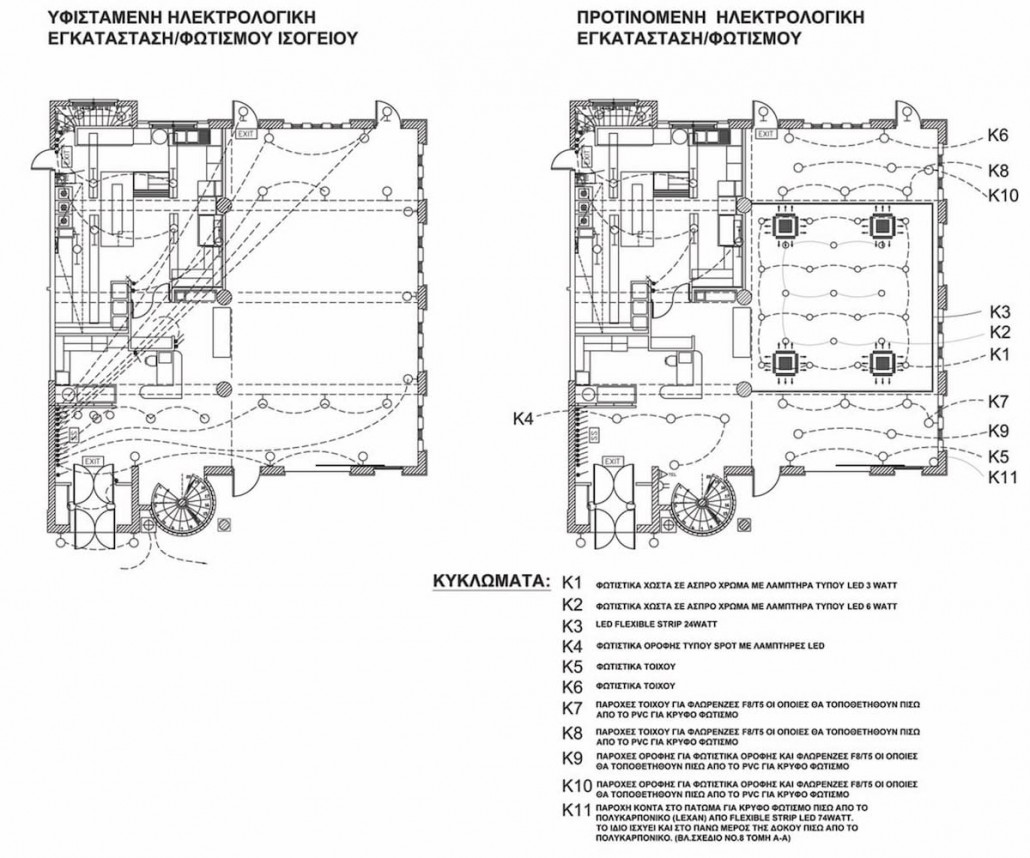 Lighting design electrical installation drawings