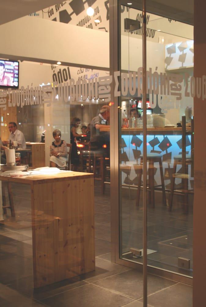 Souvlaki Bar interior entrance