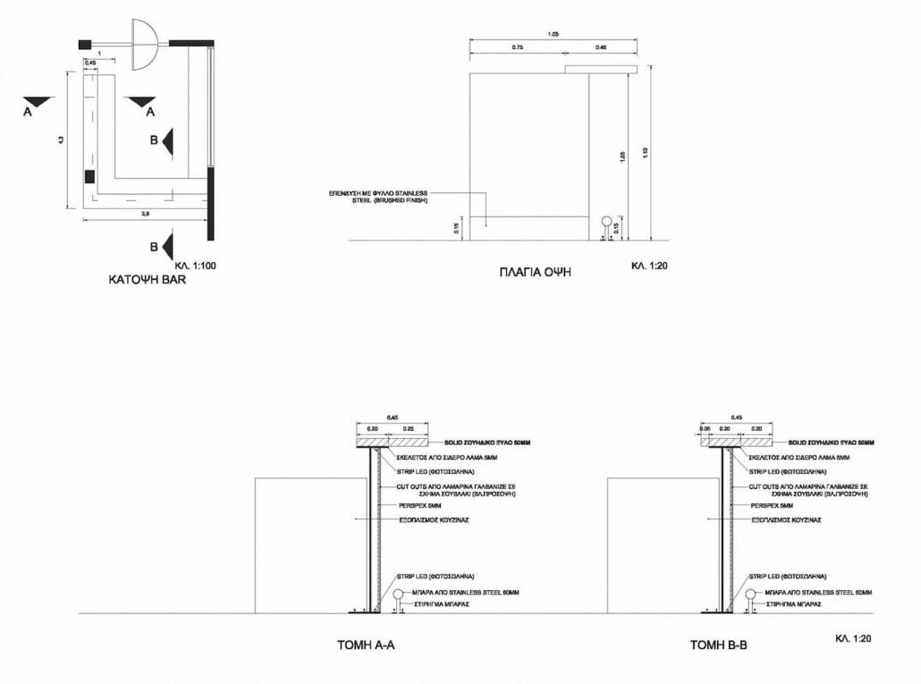 restaurant bar counter construction details