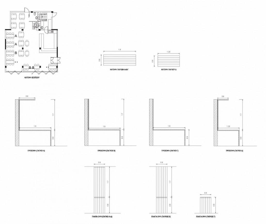 restaurant custom made tables constuction drawings
