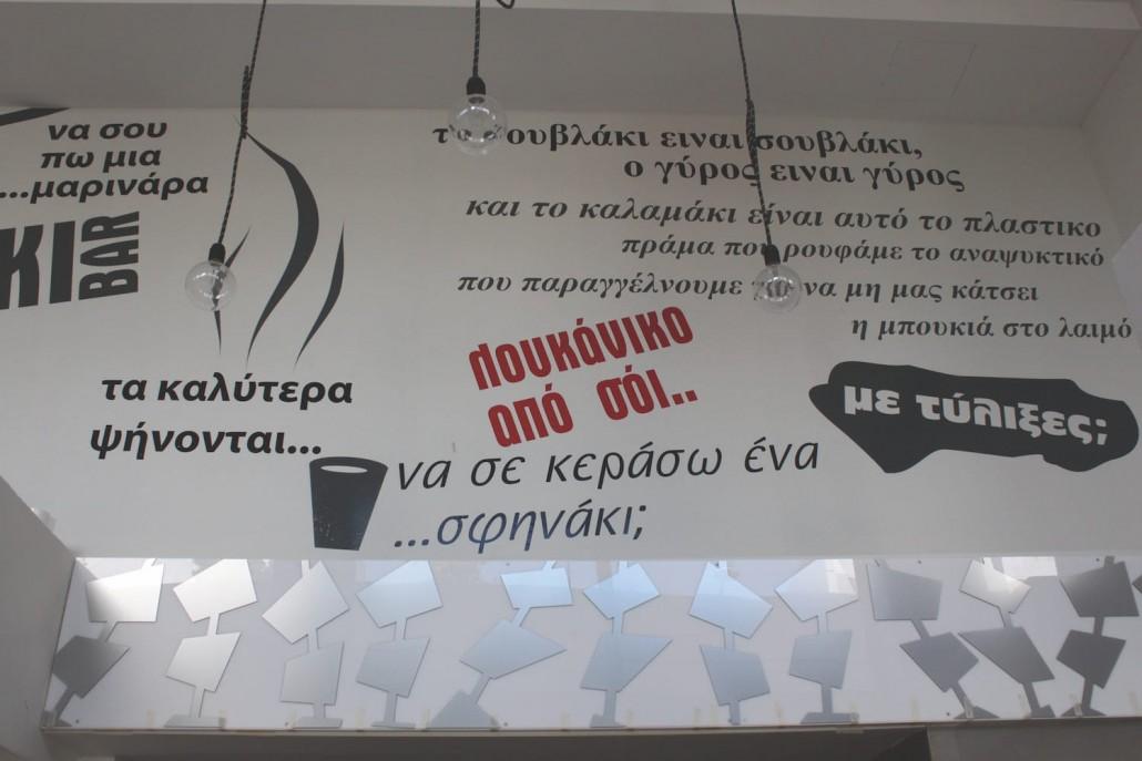 skewers slogans funny smart appetizing daytime