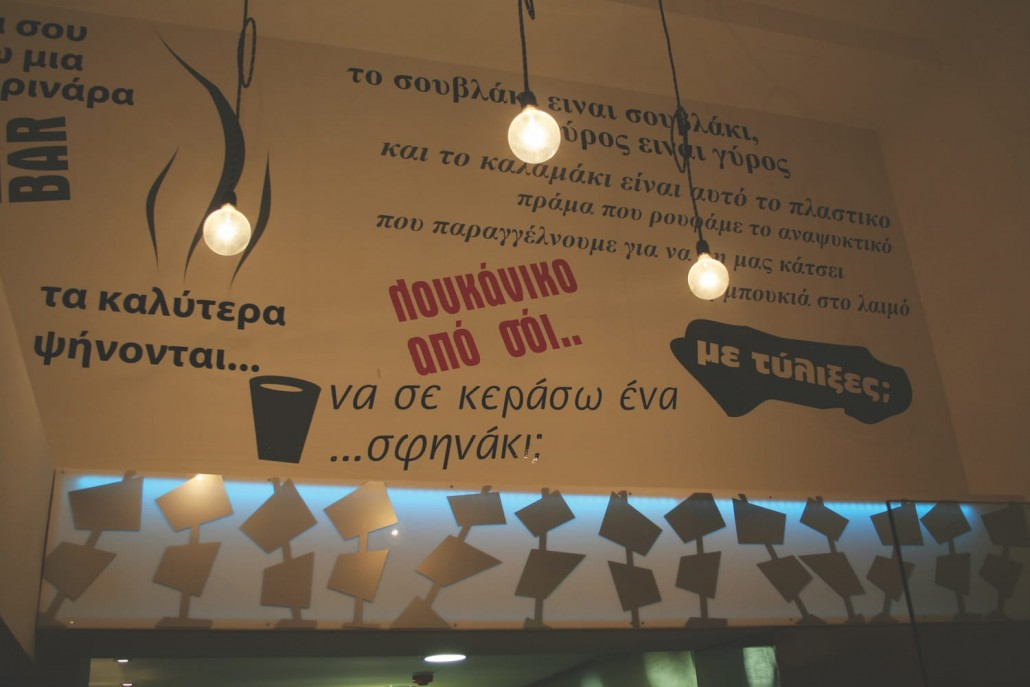 skewers slogans funny smart appetizing nightime