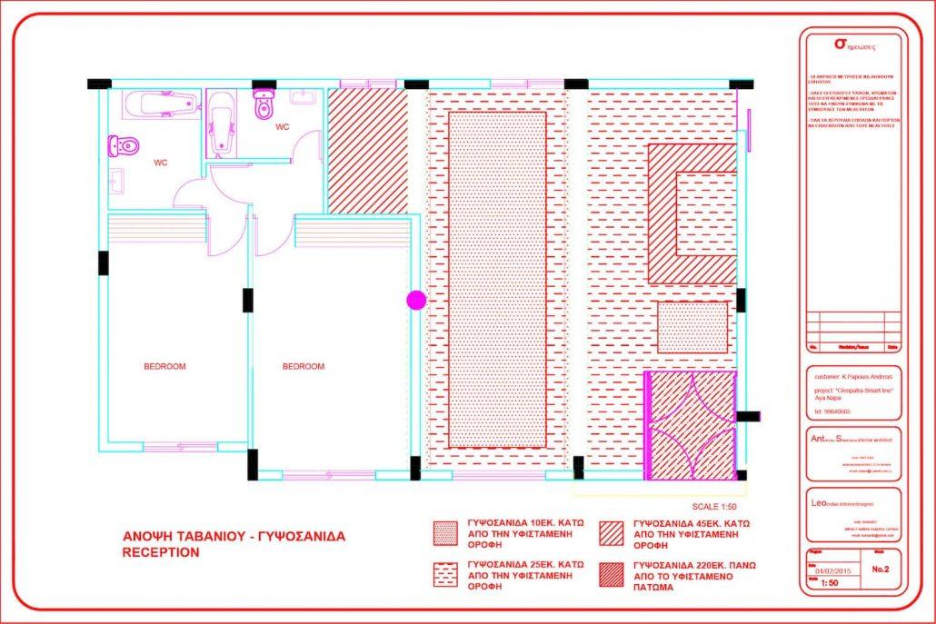hotel-lobby-reception-ceilingview