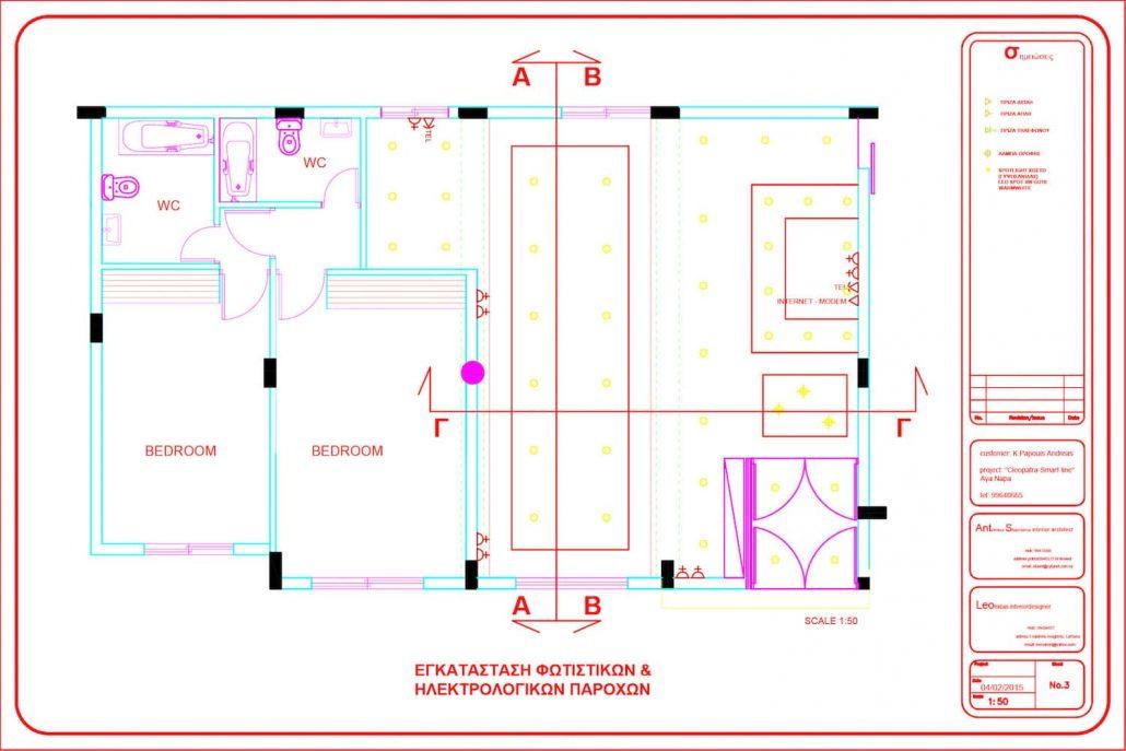 hotel-lobby-reception-lightingandelectricalplan