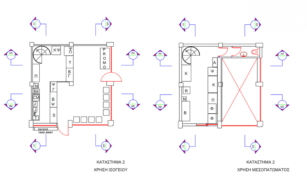 The floorplans for the Greek bakery; service on the groundfloor and preparation on the mezzanine