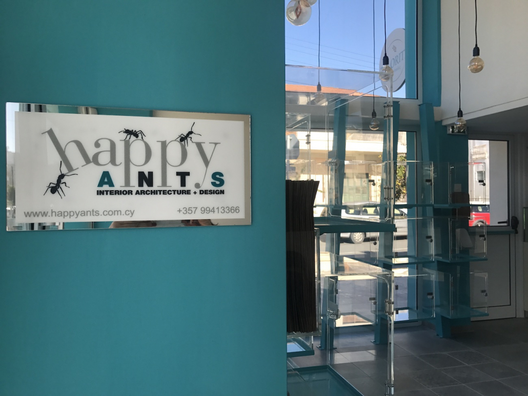 The interior entrance and first impression of the Greek bakery in Limassol, Cyprus